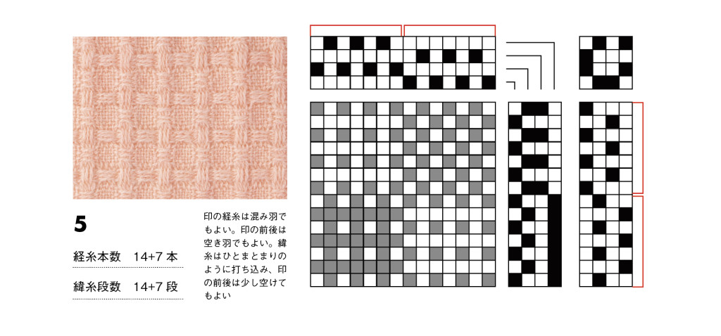 p207_5[2]